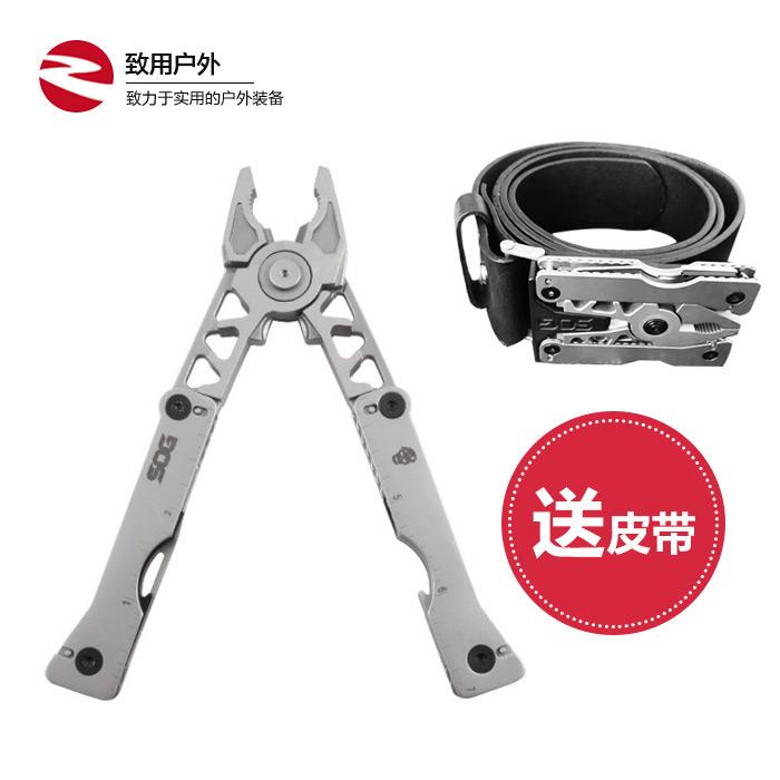 索格2017新品 SN1011多功能edc腰带钳 送皮带