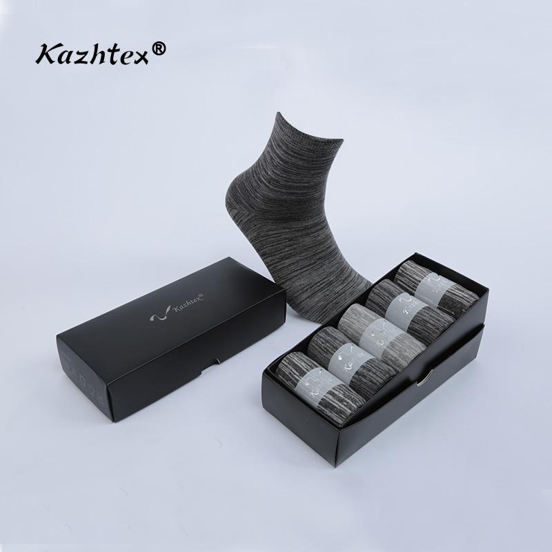 Kazhtex专业户外运动户外防臭银纤维抗菌冬季保暖袜 中长筒5双礼盒装