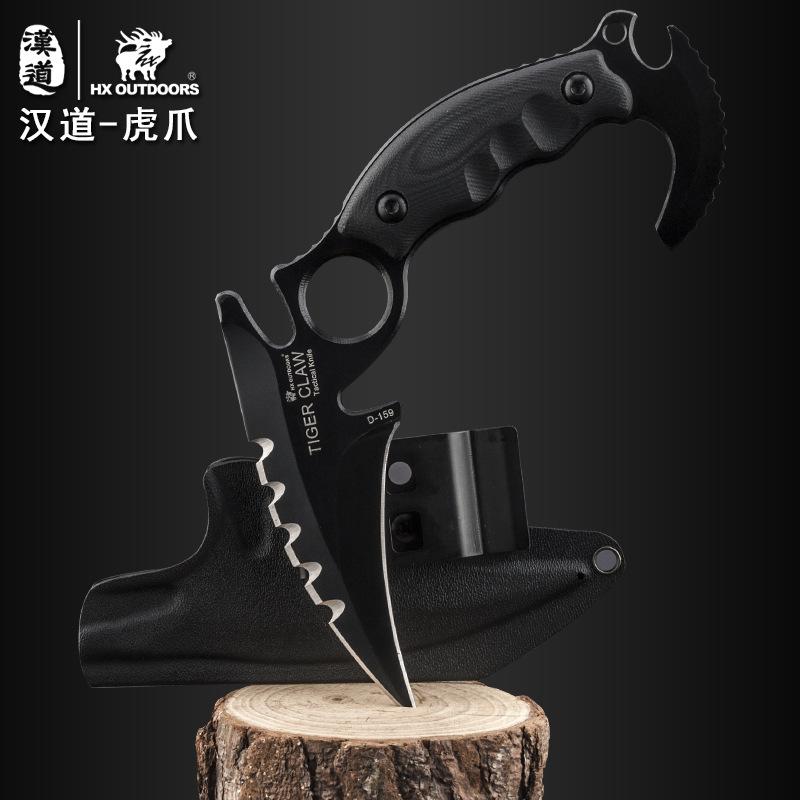 汉道虎爪D2钢战术高硬度直刀野外防身求生爪刀随身刀具户外小刀