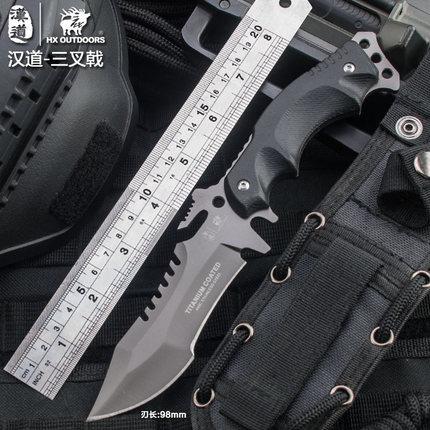 汉道三叉戟户外战术高硬度直刀野外求生军刀防身随身刀具户外小刀