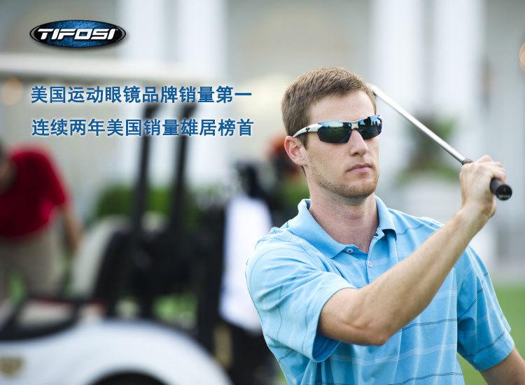 美国TIFOSI专业户外运动眼镜 偏光变色一体镜片系列骑行跑步登山垂钓户外运动眼镜 Tyrant 2.0
