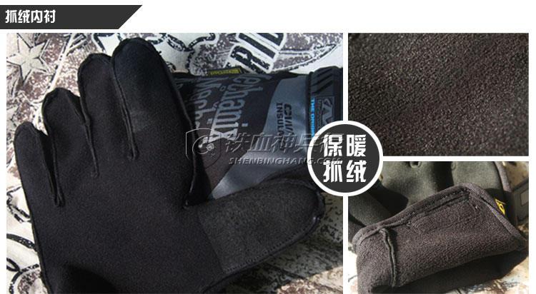 Mechanix 超级技师 Insulated 冬季 保暖 防水 触屏 战术 手套 2015款
