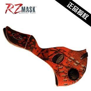 美国RZ Mask 运动防护面罩 防雾霾口罩 防PM2.5